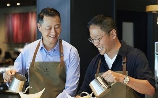 Hyundai Card, Starbucks launch private label credit card