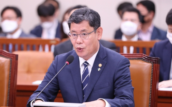 Unification minister says explosion of liaison office was already preannounced