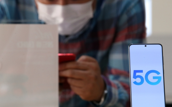 Korea inspects quality of local 5G networks upon complaints