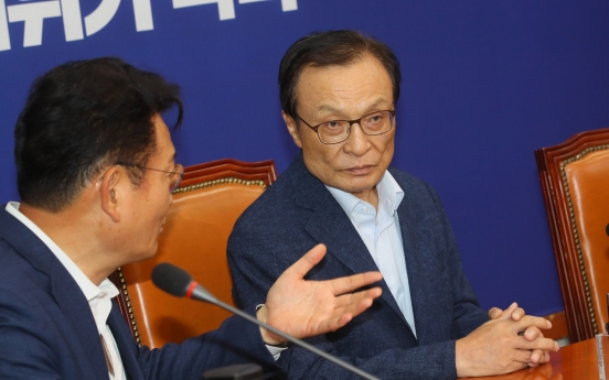 Political parties express strong regret over N. Korea's destruction of liaison office