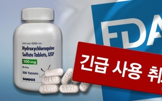 Clinical trials of chloroquine for COVID-19 treatment halted in S. Korea