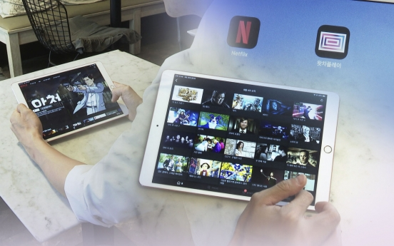 Local OTT giant Wavve sees drop in active users, Netflix soars: report