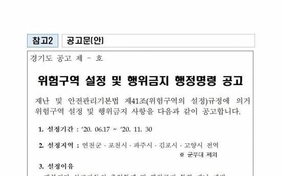 Gyeonggi orders entry ban in border areas to block anti-North leaflets