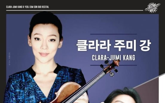 Clara Jumi Kang, Son Yeol-eum to go on Korean tour in September