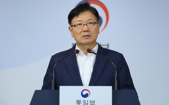 Unification ministry voices 'strong regret' over NK plan to send troops to Kaesong, Mount Kumgang areas