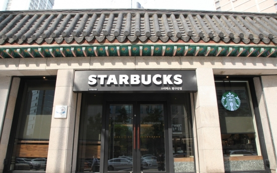 Starbucks Korea opens renewed Hwangudan Store in Seoul