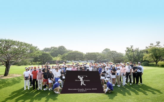 Han Sung Motor finishes golf tournament for Mercedes Trophy Korea 2020 Give 'N Golf