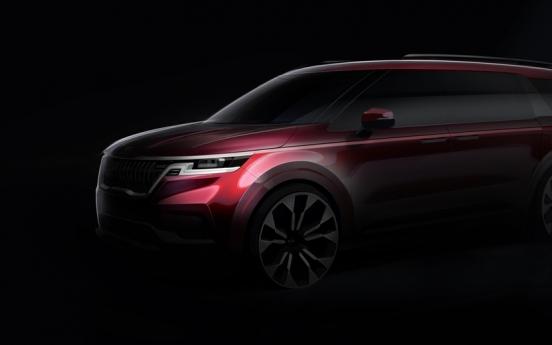 Kia unveils renderings of new Carnival minivan