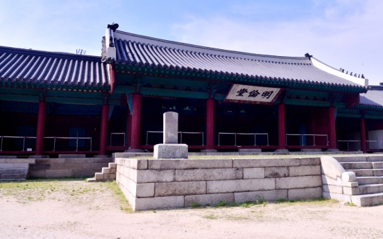 [Eye Plus] Take a stroll around 600-year-old education institute, Confucian shrine