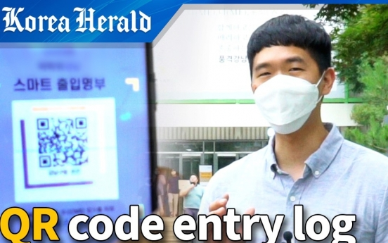 [Video] S. Korea introduces QR entry log system