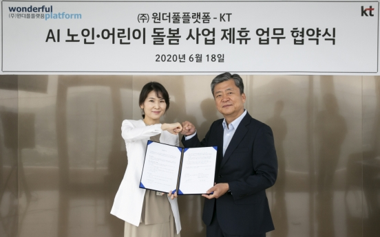 KT partners with Wonderful Platform on AI senior care services