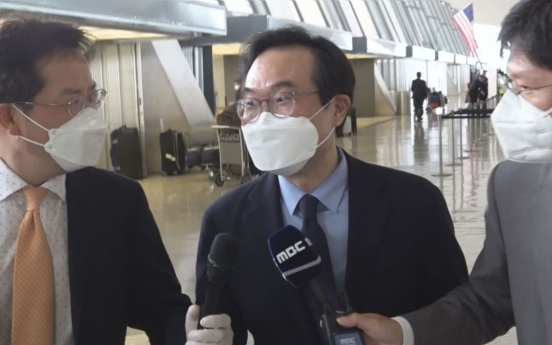 S. Korean nuclear envoy departs US amid tensions with NK