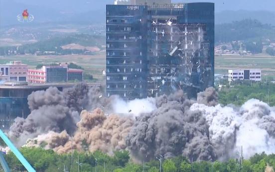 [News Focus] N. Korea's liaison office demolition dampens cross-border projects of banks