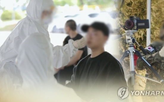 Military officer infected from Itaewon club recovers, to be probed for flouting rules