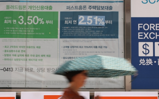 S. Korea's debt grows at fastest pace in 2019: BIS data