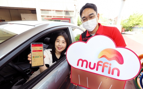 SK launches all-in-one car management platform Muffin