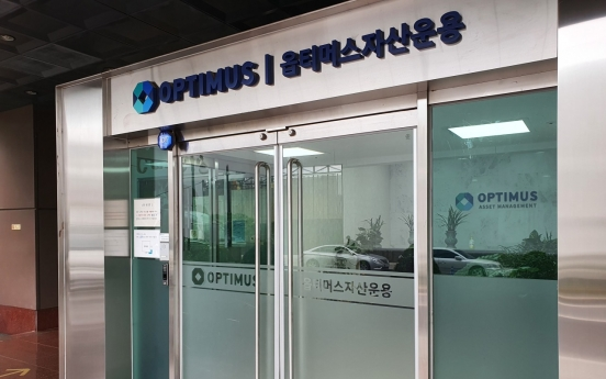 Investment house Optimus under spotlight for alleged fraud