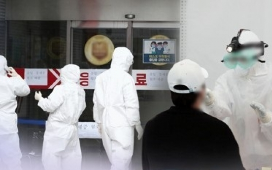 S. Korea likely has 10 times more asymptomatic patients: expert