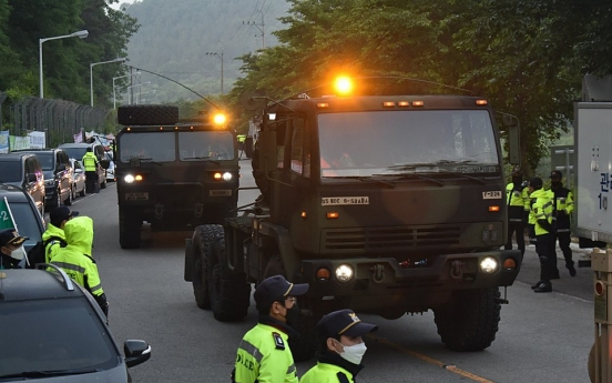 USFK takes old THAAD equipment out of Seongju base after replacement