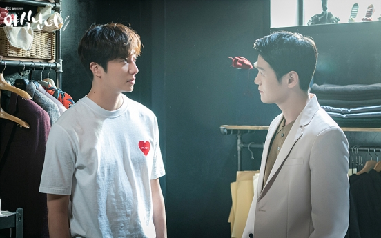 Portrayal of LGTBQ characters slowly evolves in K-dramas