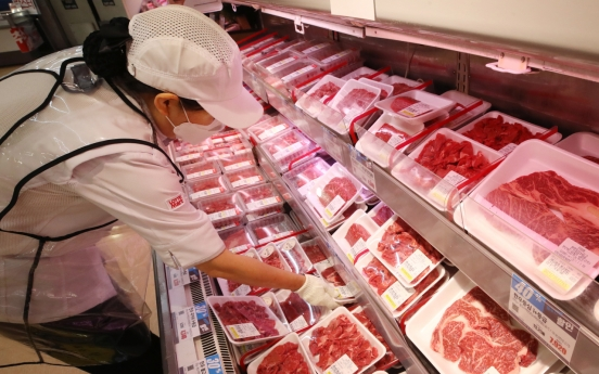 Illegal meat imports down amid stepped-up screening