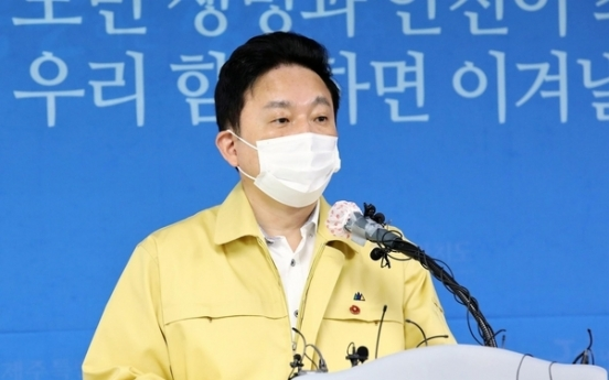 Jeju to file compensation suit against tourist who traveled with virus symptoms