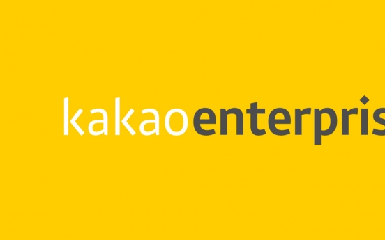 Kakao to introduce new AI speaker
