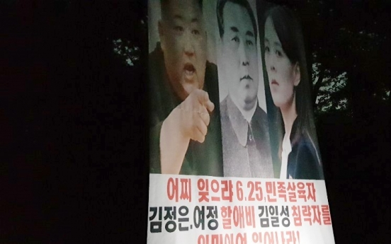 N. Korean defectors' group says it sent leaflets to North overnight