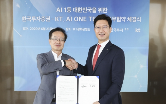 Korea Investment & Securities teams with KT to build AI platform for financial services