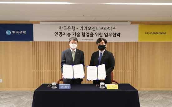 BOK, Kakao Enterprise sign AI technology development deal