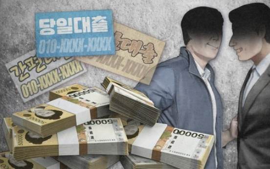 S. Korea vows to toughen sanctions on illegal private lenders
