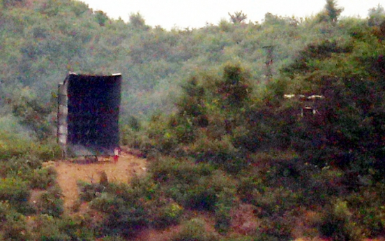 N. Korea seen removing loudspeakers from border areas: officials