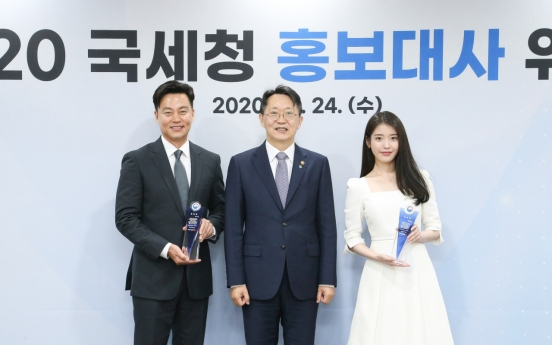 Lee Seo-jin, IU named PR ambassadors for NTS