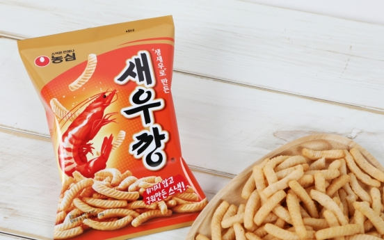 Nongshim's shrimp crackers ride on Rain's 'Gang' meme, sales up 30%