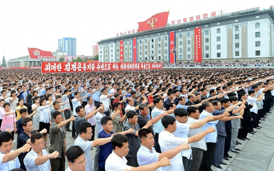 NK stresses ideological education of youth