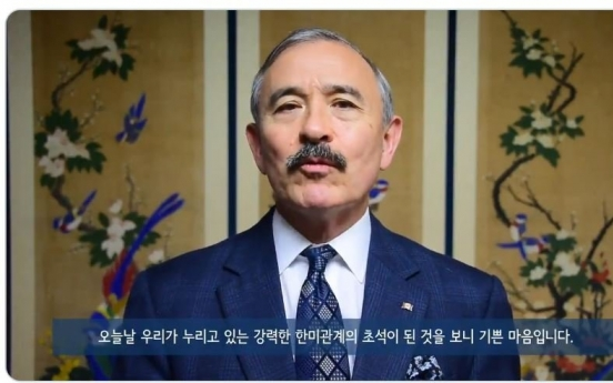 Amb. Harris says S. Korea-US alliance will thrive as linchpin of regional security