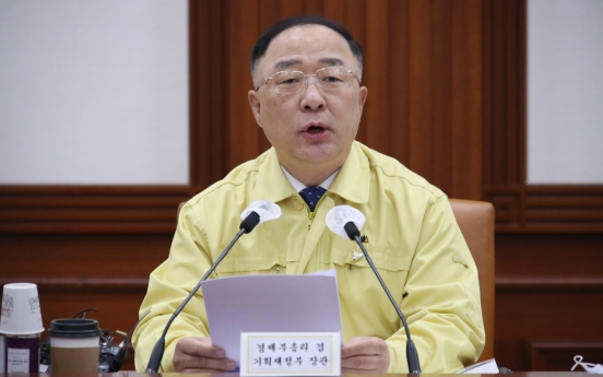 S. Korea to impose tax on all financial investment gains
