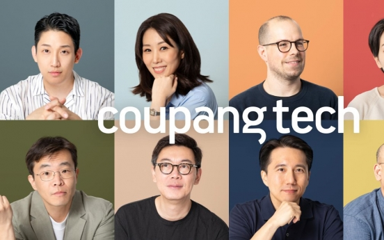 Coupang opens recruitment for 200 tech positions