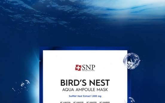 [Best Brand] Skin rejuvenating mask tows SNP's overseas business