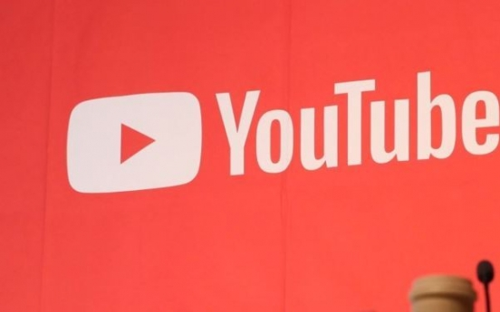 Google to correct unfair subscription practices for YouTube Premium service in S. Korea