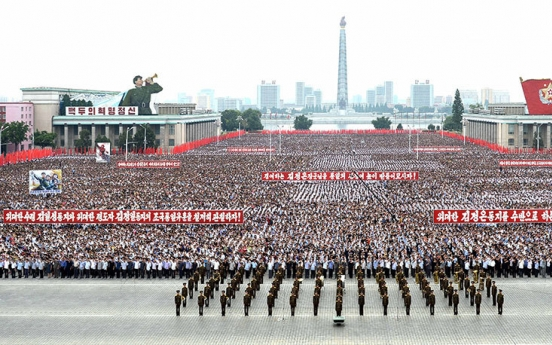 N. Korea skips anti-US rallies on Korean War anniversary