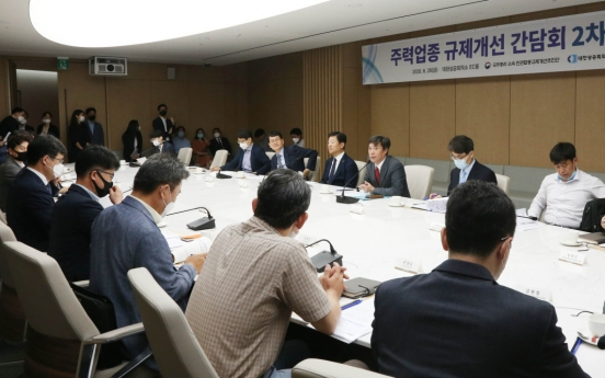 Business calls for regulatory changes in Korea