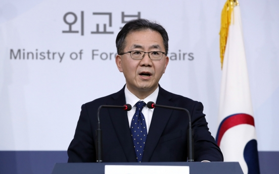 S. Korea voices 'deep regrets' over Yemen's Houthi rebel attacks on Saudi Arabia