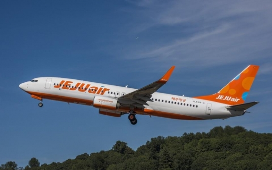 Jeju Air's Eastar Jet takeover faces growing uncertainty over unpaid wages, virus shock