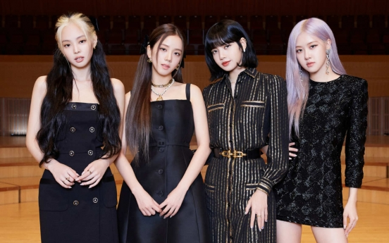 Blackpink says they want to spread positive energy with 'How You Like That'