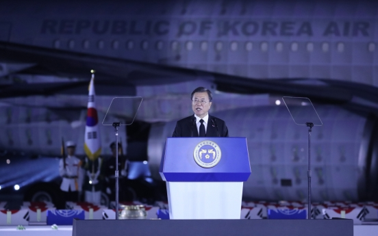 In war memorial speech, Moon considered 'comprehensive' security, not just N. Korea threat: Cheong Wa Dae