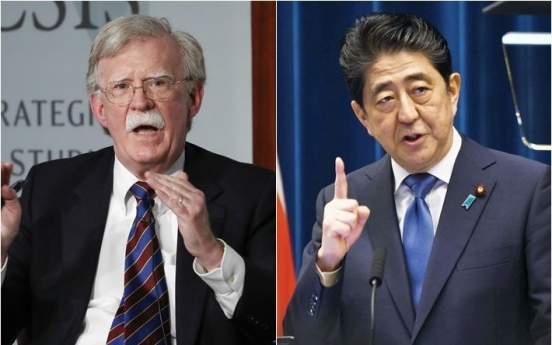 Pro-N. Korea paper slams Bolton, Abe for hindering inter-Korean reconciliation