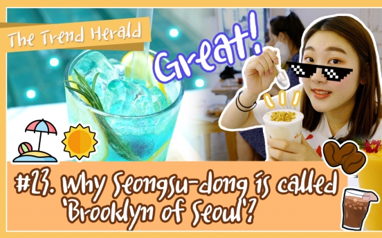 [Video] Why Seongsu-dong is called 'Brooklyn of Seoul'?