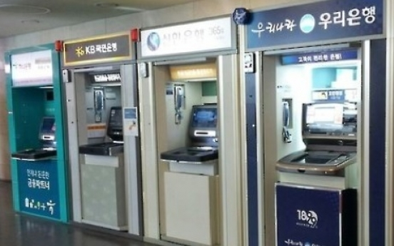 S. Korea to implement new global bank capital rules this month