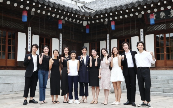 Overseas-based Korean dancers put on gala shows